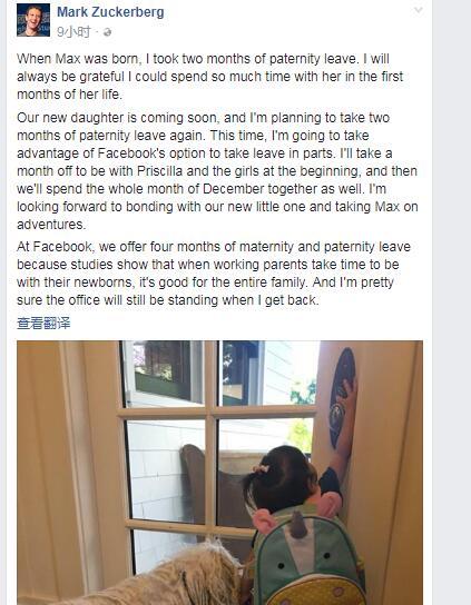 扎克伯格Facebook主页截图