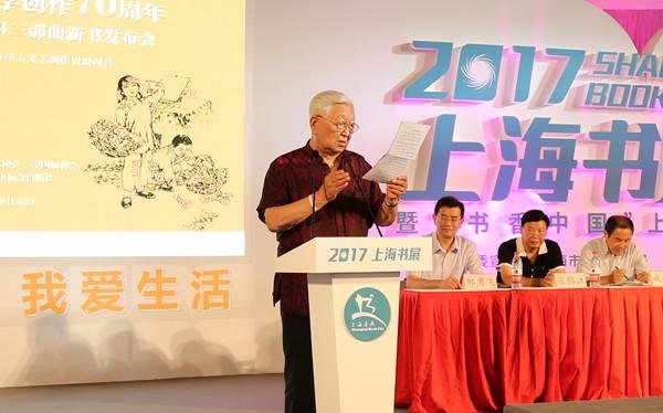 上海书展|创作儿童文学七十载,95岁孙毅出版《上海小囡》虐杀2加拉佛视频视频