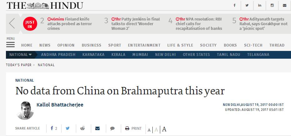 《印度教徒报》19日报道截图