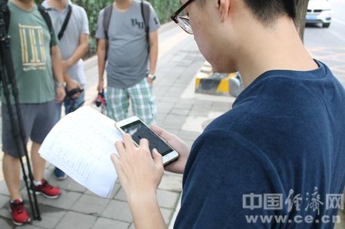 快检车亮相北京街头 饿了么率先开展全平台食品