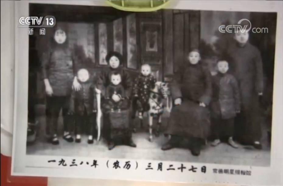 △张礼忠1938年的一张全家福