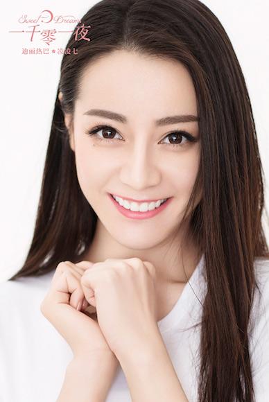 Zhang Li -