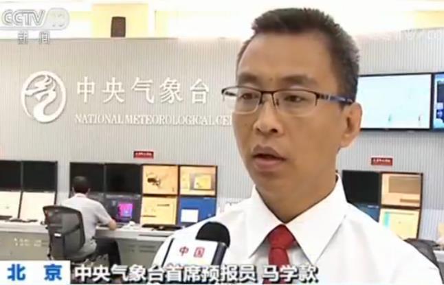 中央气象台:陕晋京津冀强降雨来袭 局地大暴雨