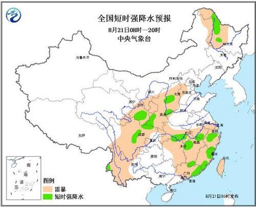 甘肃陕西将有短时强降水 浙江福建有雷暴大风或冰雹