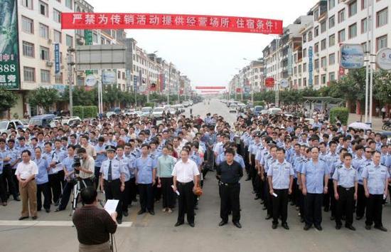 2006年10月,来宾市从各单位抽调执法人员打击传销,并举行千人动员大会。