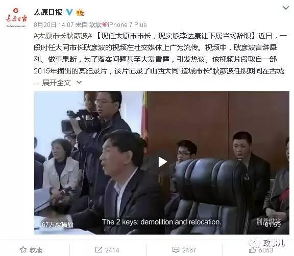 http://www.sxiyu.com/tiyuhuodong/51168.html