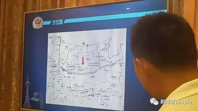 案发现场方位图。