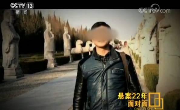 △犯罪嫌疑人刘彪(化名)
