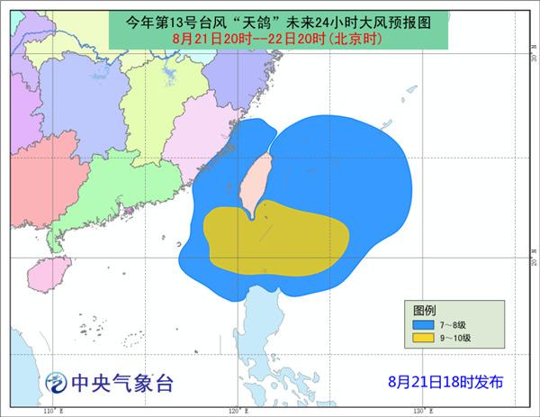 """台风预警升级为黄色 """"天鸽""""23日白天登陆广东"""