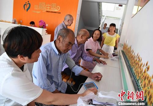专家:中国老龄化社会人口红利仍存 发展老龄产业利于经济转型