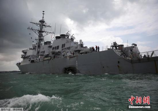 """美军""""麦凯恩""""号撞船事故调查:因急转弯引发"""