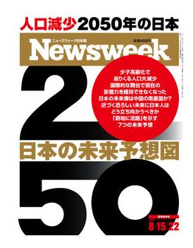 杂志封面截图