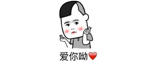 广州独生子女每年将多15天假,工资照发!福利照享!图片