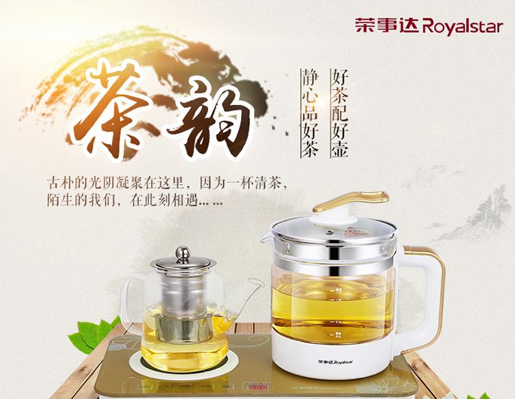 http://www.weixinrensheng.com/yangshengtang/1055609.html