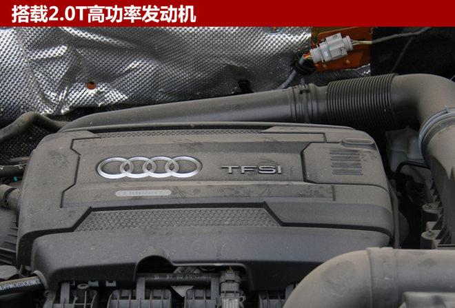 一汽-大众奥迪新Q3谍照 配专属运动套件