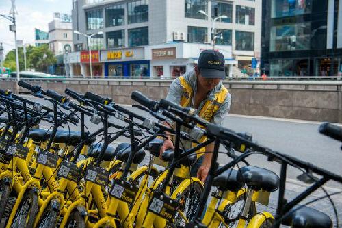 资料图片:共享单车 新华社发