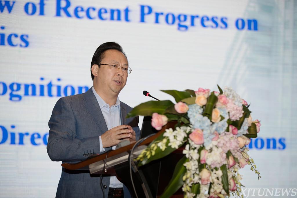 第十三届IEEE自动化科学与工程国际会议在西安开幕插图3