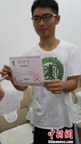 北京先生熊轩昂被清华大学经济、金融与治理类专业种别录取。 马海燕 摄