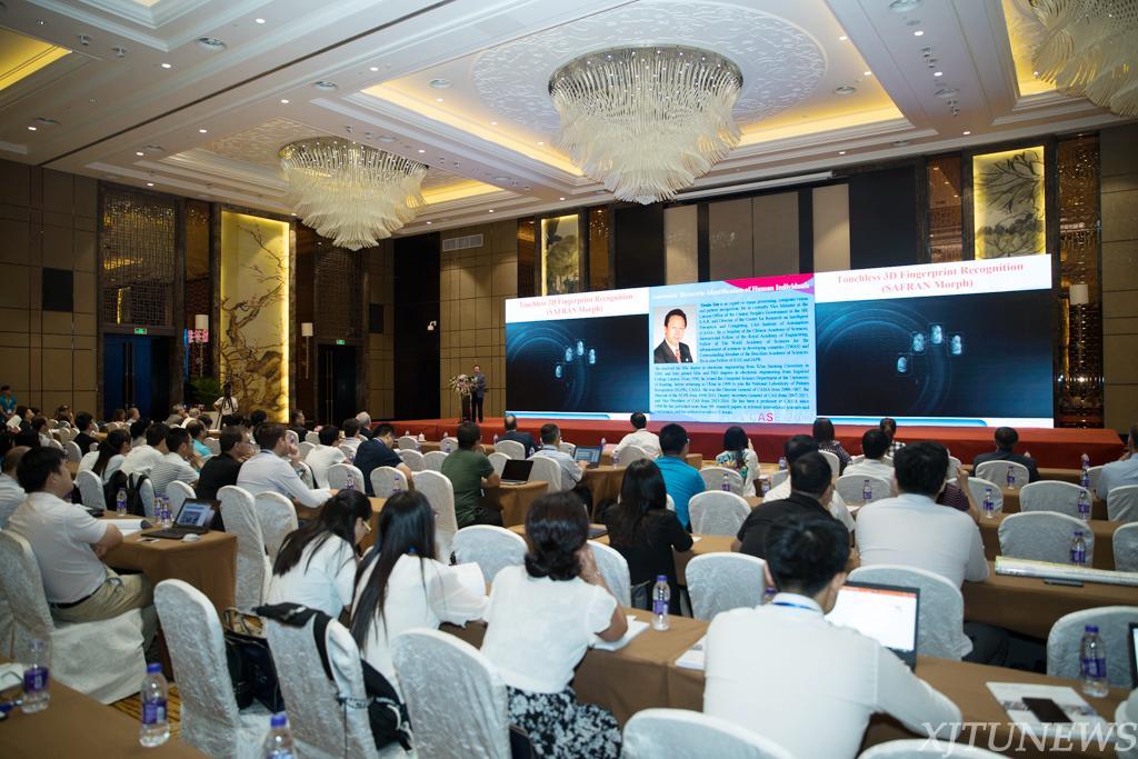 第十三届IEEE自动化科学与工程国际会议在西安开幕插图2
