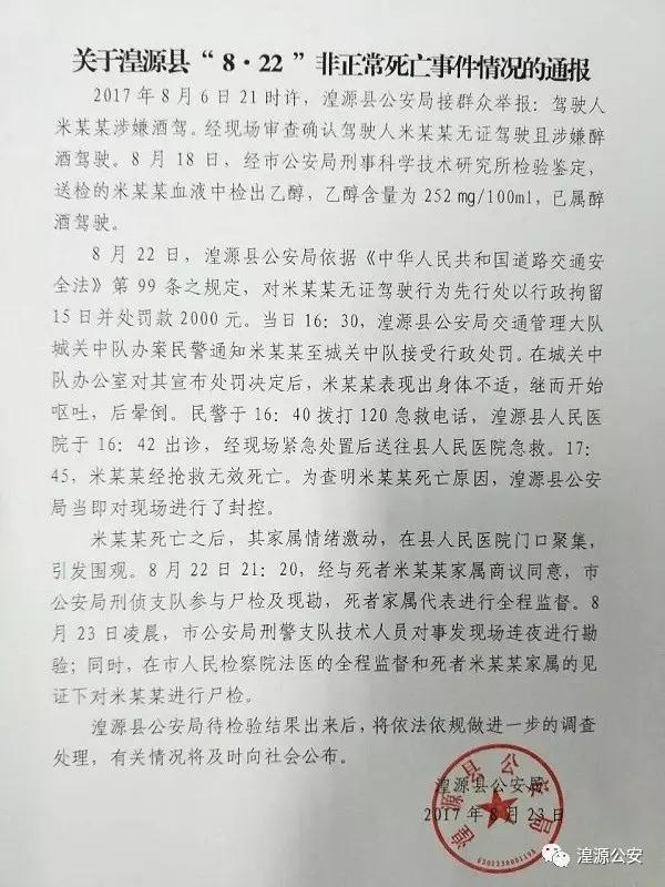《火星3》汪涵蔡康永正面比拼杨迪曾得罪撒贝宁