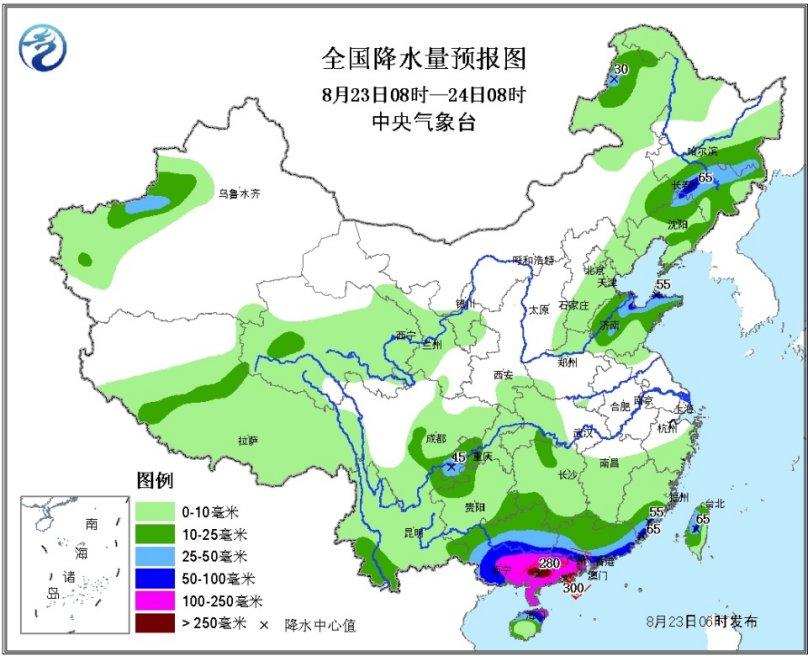 中央气象台发布今年首个台风红色预警