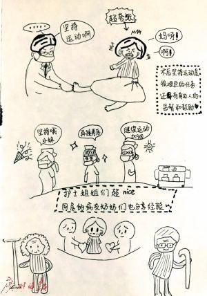 女生手绘漫画谢医护 医生:这是我收到过的最好礼物