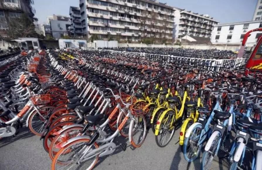 上海被扣押的共享单车