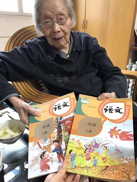 两个月前,袁瑢还在研究上海即将用于新学期的全国统编小学语文教材。