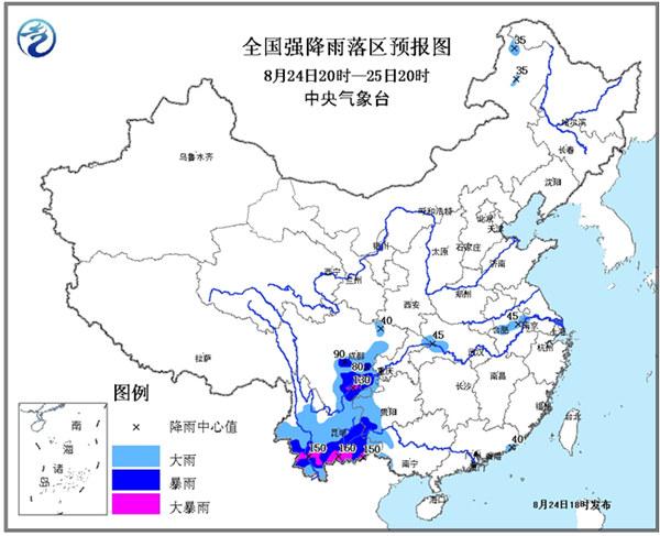 暴雨蓝色预警:云南广西四川等地有暴雨