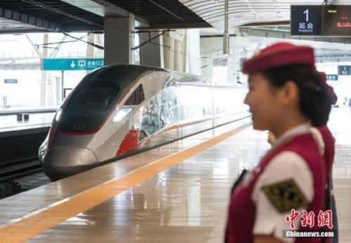 """资料图:在北京南站准备出发的CR400AF""""复兴号""""列车。中新社记者 侯宇 摄"""