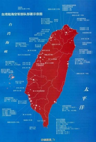大陆民间发行台湾军力部署图 台媒惊呼:内容详尽