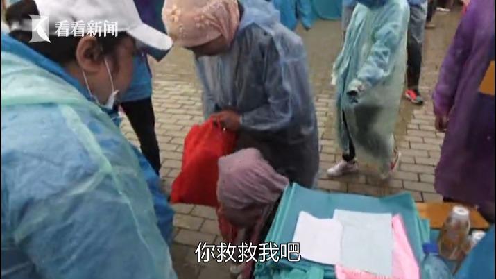"""韩红刚说完,该女子接过捐助金,突然跪地痛哭向韩红求助""""求求你救救我图片"""