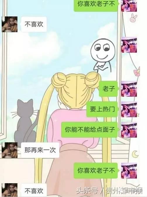 喜欢老子不?七夕给喜欢的人发这个,你款款真QQ表情图贼萌图片