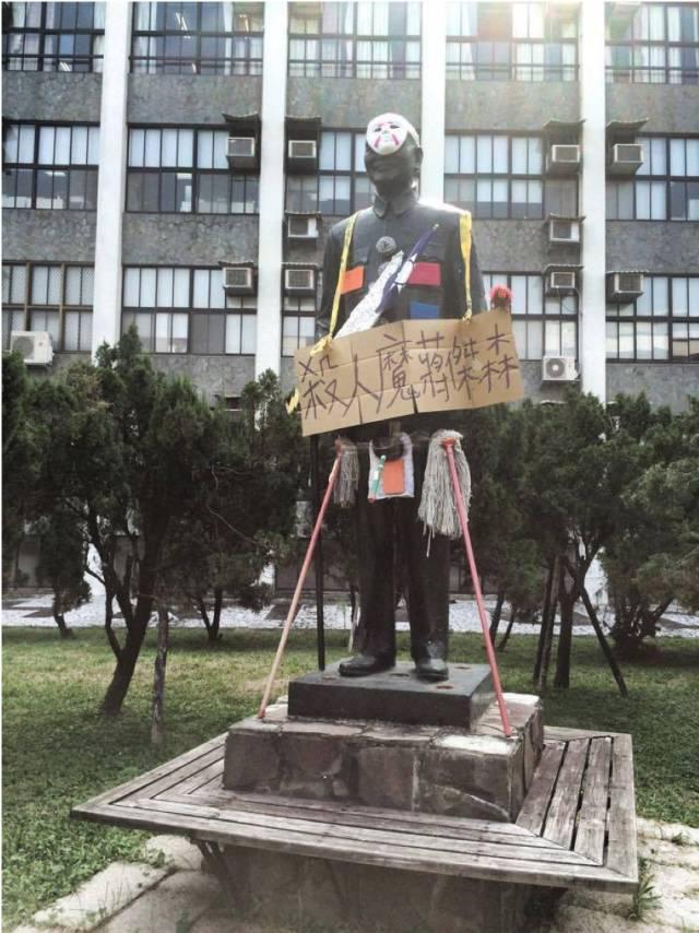 """台湾辅仁大学学生曾数度对校园内蒋介石铜像进行""""装置艺术"""""""