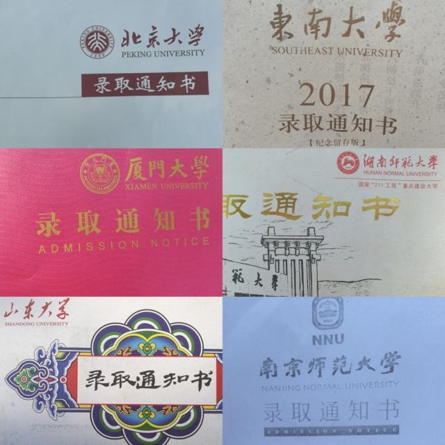 优盈官网 2