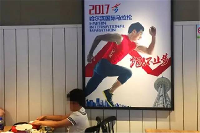 2017青岛马拉松服装