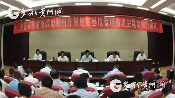 听贵州|贵州省教育厅说了!要求不得地理提前到初中学生一上册(年级)知识点图片