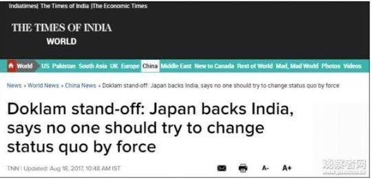 日本与印度勾结这次却秒怂 印度的心被伤透了