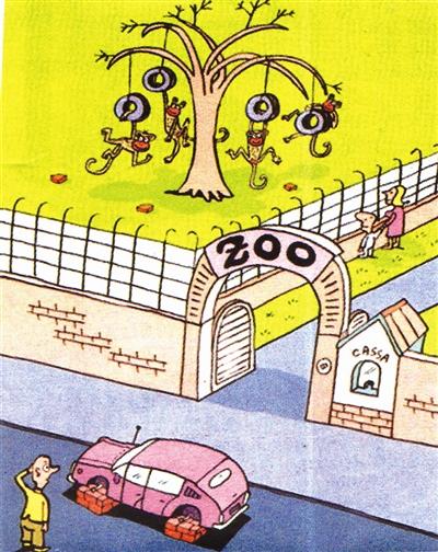 国外漫画v漫画漫画团兵r18图片