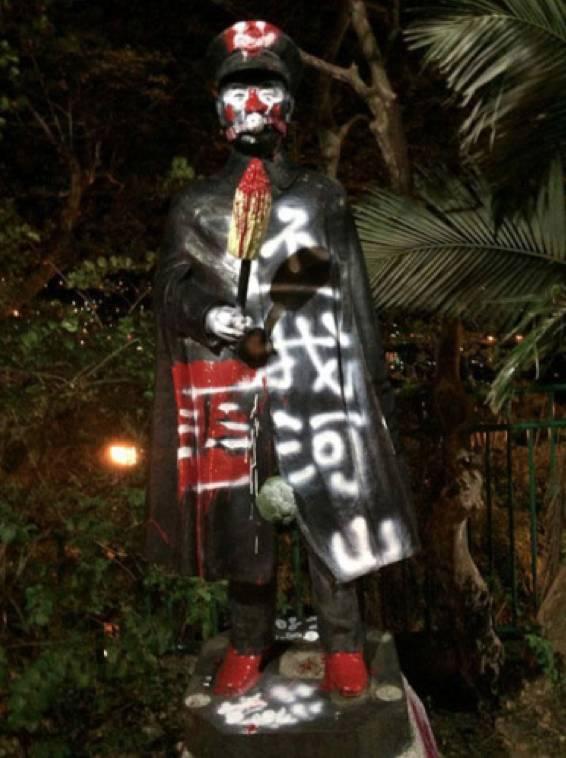 基隆中正公园蒋介石铜像惨遭涂鸦破坏