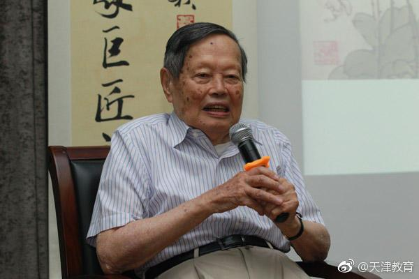 杨振宁在南开年夜学座谈会现场。 @天津教导 图
