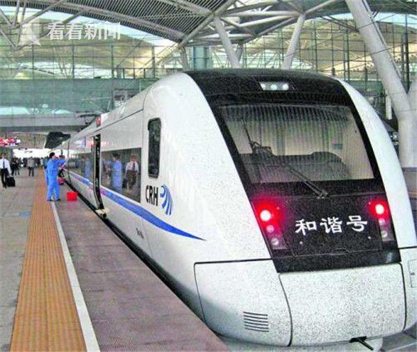"""台风""""帕卡""""将至 广铁调整27日珠三角部分铁路列车"""