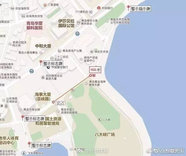 八大峡广场位于青岛市区西部,南侧是大海,交警分时段封闭的几条道路都