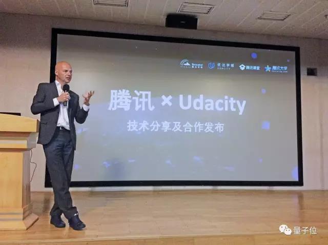Google无人车之父最新演讲:AI将让人类更富创造力