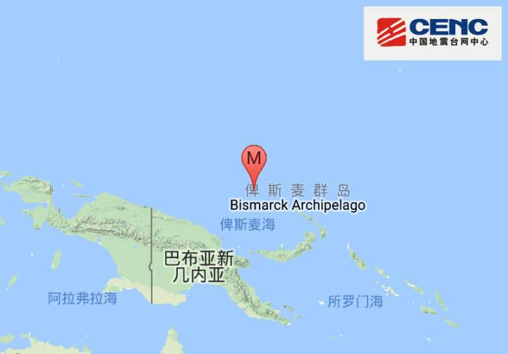 巴布亚新几内亚附近海域发生6.3级地震 震源深度10公里