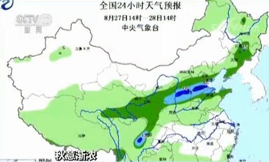 """台风""""帕卡""""九点登陆台山沿海 中央气象台发布台风暴雨黄色预警"""