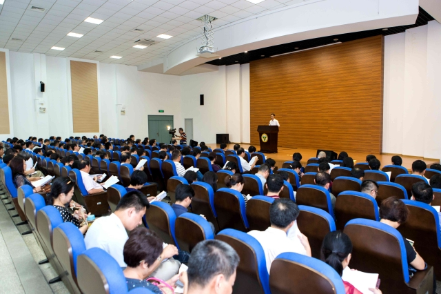 东南大学召开2017年秋季中层干部大会