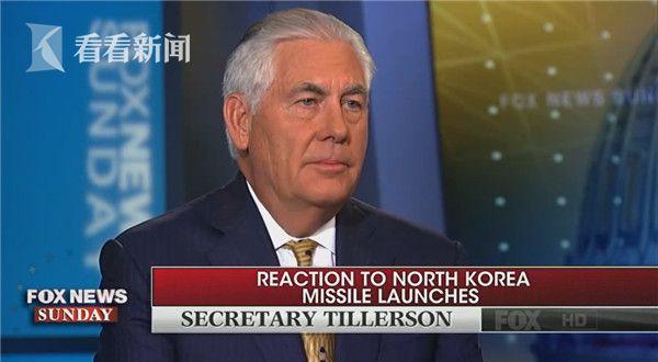 蒂勒森:继续寻求和平方式解决朝鲜半岛核问题