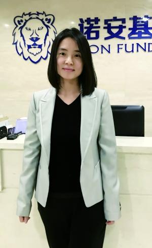 诺安行业轮动混合型证券投资基金基金经理韩冬燕