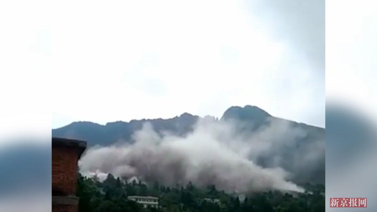 现场:贵州毕节山体垮塌 已致2人遇难25人失联